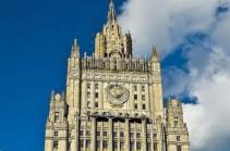 РФ обвинила США в желании окончательно разрушить отношения