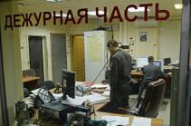 Նոր Մոսկվայի վարձով բնակարանում հրազենային վնասվածքներով Հայաստանի երկու քաղաքացու դի է հայտնաբերվել