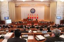 Ղրղզստանում խորհրդարանական կոալիցիան կազմալուծվել է