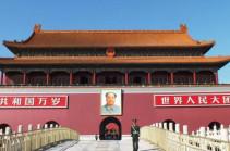 Չինաստանում կոռուպցիայի մեղադրանքով երեք տարում 1 մլն պաշտոնյա է ձերբակալվել