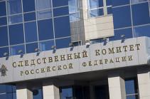 Մոսկվայում ՀՀ 2 քաղաքացիների սպանության դեպքի առթիվ ՌԴ քննչական կոմիտեում հարուցվել է քրգործ