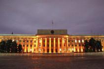 Ղրղզստանի կառավարությունը հրաժարական է տվել