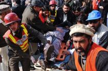 ԻՊ-ն ստանձնել է Պակիստանի ահաբեկչության պատասխանատվությունը