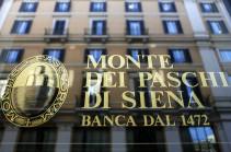 Старейший в мире банк уволит 2600 сотрудников