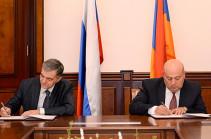 Հայաստանն ու Ռուսաստանը խորացնում են համագործակցությունը թանկարժեք մետաղների բնագավառում