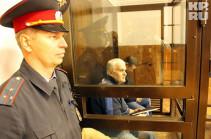Հայաստանի քաղաքացիները դատապարտվել են ազատազրկման՝ Ռոստովի մարզում կեղծ թղթադրամներ իրացնելու համար