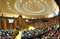 Առաջին ընթերցմամբ ԱԺ-ն հավանություն տվեց ազատազրկվածների մասնագիտական կրթությունն ապահովելու նախագծին