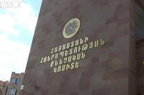 150 հիմնական դպրոցի մոտ տեղի ունեցած զինված միջադեպի առթիվ քրգործ է հարուցվել