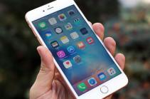 Apple отчиталась о взрывах iPhone в Китае
