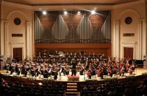 Государственный молодежный оркестр Армении выступит в Китае