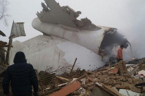 В МЧС Киргизии сообщили о 37 жертвах крушения самолета под Бишкеком