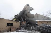 Բիշքեկի մերձակայքում բեռնատար Boeing-ի կործանման փաստով քրգործ է հարուցվել