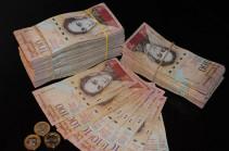 Венесуэла продлила хождение купюры в 100 боливаров