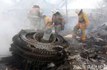 Найден «черный ящик» разбившегося под Бишкеком Boeing