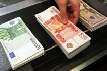 Դոլարի ու եվրոյի գինը բարձրացել է, ռուբլունն՝ իջել