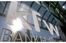 KfW բանկը պատրաստակամություն է հայտնել մասնակցելու հողմային էներգետիկայի ոլորտում իրականացվող ծրագրերին