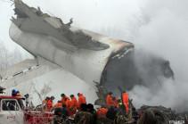 Ղրղզստանի իշխանությունները բացառել են «Բոինգ 747-400»-ում ահաբեկչության վարկածը