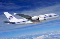 2014 թվականին անհետացած օդանավի ստորջրյա որոնողական աշխատանքները դադարեցվել են