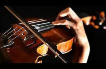На форумев Давосе выступит женский оркестр из Афганистана