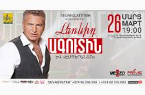 Լեոնիդ Ագուտինը և «Էսպերանտո» խումբը հանդես կգան Երևանում