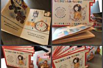 Մի գրքի պատմություն կամ ինչպես է ծնվում տպագիր գիրքը. Տեսանյութ