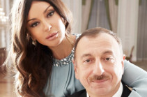 Իլհամ Ալիևն իր կնոջը նշանակել է Ադրբեջանի առաջին փոխնախագահի պաշտոնում