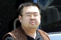 Сын Ким Чен Нама прибыл в Малайзию забрать тело отца