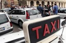 Իտալացի տաքսու վարորդները գործադուլ են իրականացնում ամբողջ երկրում