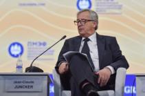 Юнкер оценил стоимость выхода Великобритании из ЕС