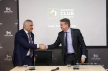Բեկումնային ծրագիր Հայաստանում. Ստեղծվել է «Հայաստանի ներդրողների ակումբը»
