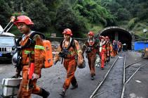 Չինաստանի հանքահորում փլուզման պատճառով 7 մարդ արգելափակվել է գետնի տակ