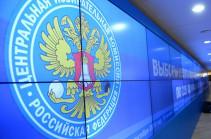 Представители ЦИК России примут участие в наблюдении за парламентскими выборами в Армении