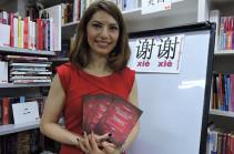 Չինարենի բարդությունը տոնայնության մեջ է. Կազմվել է առաջին չինարեն բառարանը. Լուսանկարներ