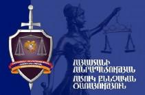 «Նուբարաշեն» քրեակատարողական հիմնարկի երկու պաշտոնատար անձի առաջադրվել պաշտոնեական անփութության համար