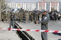 Աֆղանստանում թալիբների հարձակման հետևանքով խաղաղ բնակիչներ են զոհվել