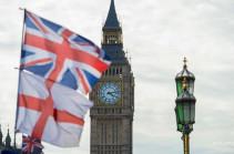 ԱՄՀ. Մեծ Բրիտանիան դուրս կմնա աշխարհի 5 խոշորագույն տնտեսությունների ցանկից