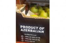 Երևանում հայտնվել են խնձորներ՝ «Ադրբեջանի արտադրանք» գրությամբ. ՍԱՊԾ-ն զբաղվում է խնդրով (Տեսանյութ, լուսանկարներ)