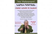 «Ճտերն աշնանն են հաշվում». Նարեկ Դուրյանի նոր ներկայացումը՝ «Բոհեմ» թատրոնում