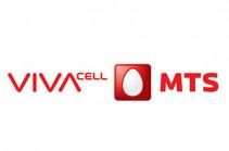 ՎիվաՍել-ՄՏՍ. վեբ հոսթինգի ծառայություն` IPv6 տարբերակի հիման վրա