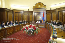Կառավարությունում քննարկվել են Հայաստանի տարածքային զարգացման հիմնադրամի 2017 թ. ծրագրերը