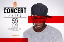 50 Cent выступит на шоу в честь возможного чемпионства «Монако»