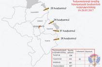 Армия обороны НКР для подавления наступательной активности ВС Азербайджана прибегла к ответным действиям