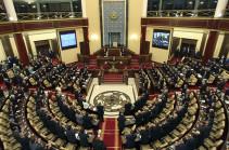 Ղազախստանի պատգամավորները հավանության են արժանացրել քաղաքացիությունից զրկելու տեսքով պատիժը