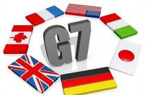 G7-ի գագաթնաժողովին կքննարկվեն Մանչեսթերի ահաբեկչությունն ու ՌԴ-ի հետ հարաբերությունները