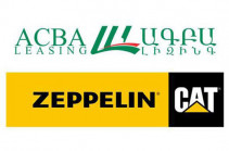 Բացառիկ համագործակցություն ԱԳԲԱ Լիզինգի և Zeppelin Armenia-ի միջև