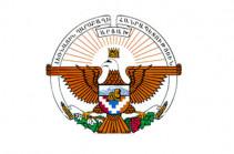 МИД НКР: Азербайджан нарушил процедуру проведения мониторинга, использовав аэростат наблюдения