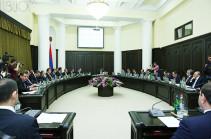 Дом приемов правительства, «Айпост» и стадион «Раздан» будут выставлены на продажу