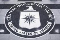 WikiLeaks-ը գաղտնազերծել է ԿՀՎ-ի ևս մեկ լրտեսության վիրուս