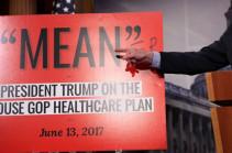 Հանրապետականներն ԱՄՆ սենատում ներկայացրել են առողջապահության ոլորտի բարեփոխումների օրինագիծ