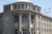 ՀՀ ԿԳՆ-ն, ԱԳՆ-ն և ԵՊԲՀ-ն պաշտոնական Իսրայելից սպասում են հայ շրջանավարտների վերաբերյալ հայատարարության պարզաբանումներին